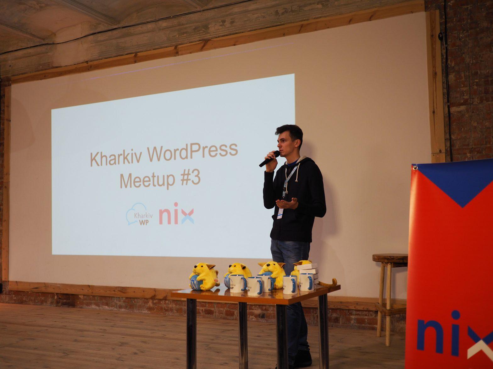 Kharkiv WordPress Meetup #3